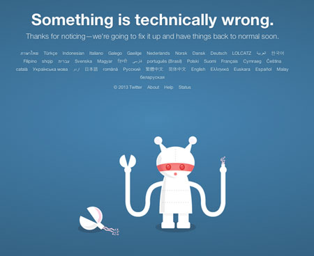 Something is technically wrong - Twitter 500 server error page