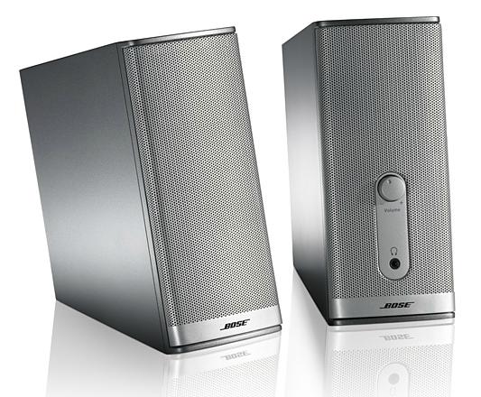 Bose Companion II Speaker System